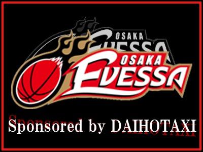 大阪エヴェッサ オフィシャルスポンサー