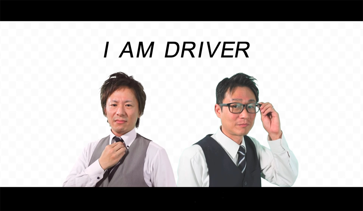 DaihoCMDrives